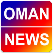 Oman News - All in One