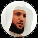 Maher al Muaiqly Quran Read and Audio Offline icon