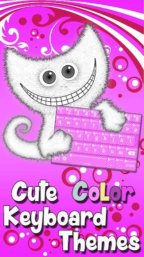 カラーキーボード