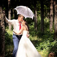 Wedding photographer Aleksandr Druzhko (fotoexpressyia). Photo of 06.05.2016