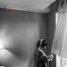 Wedding photographer Victor Reyes (victoreyes). Photo of 02.12.2015