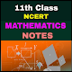 11th Class Math Notes Download on Windows