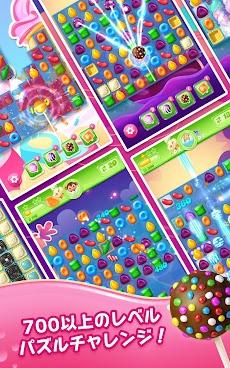 キャンディークラッシュゼリーのおすすめ画像3