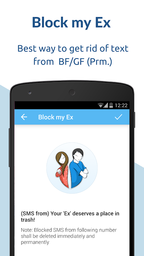 SMS Blocker. Award winner!- screenshot