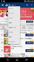 Screenshot of mora ~WALKMAN®公式ミュージックストア~