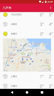 Hachinohe - náhled