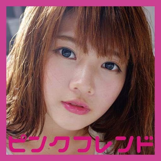 社交の出会系ピンクフレンド LOGO-HotApp4Game