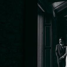 Wedding photographer Rita Santana (ritasantana). Photo of 06.07.2018