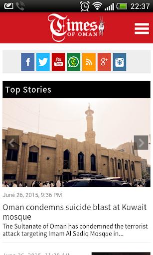 Newspapers of Oman