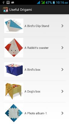 飛行機 折り紙 折り紙 アプリ : applion.jp