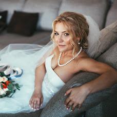 Wedding photographer Nikita Dakelin (dakelin). Photo of 18.11.2018