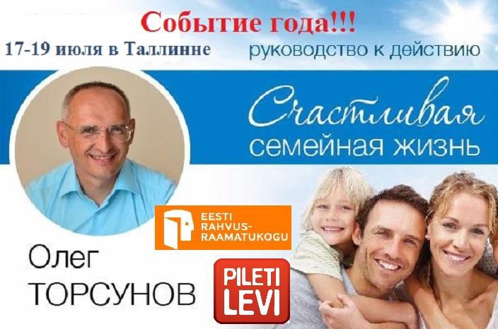poster_image_245950.8cafb884581cbd91b267a27425160659.jpeg