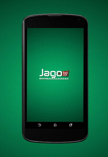 Jagobd - Bangla TV(Official)  screenshots 1