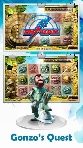Vulkan Casino - Slots