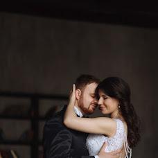 Wedding photographer Sergey Filippov (sfilippov92). Photo of 25.04.2017