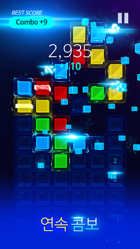 Cube Plus android2mod screenshots 2