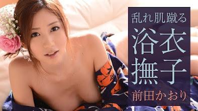 Kaori Maeda Caribbeancom 061915-252