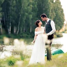 Wedding photographer Yaroslava Garmash (YaroslavaGarmash). Photo of 01.10.2017