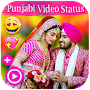 Latest Punjabi video Status 2018 APK icon