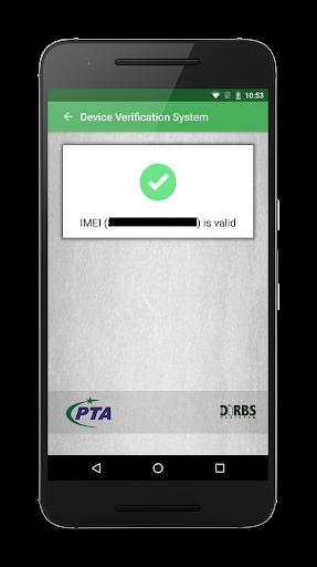 Download Device Verification System (DVS) - DIRBS Pakistan For PC 2