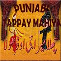 Punjabi Tappay Mahiya - Saraiki shayri - Dhoray icon