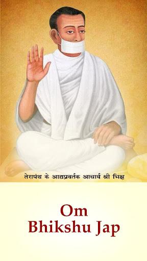 Om Bhikshu Jap