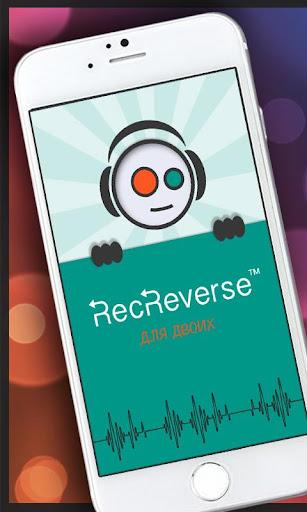 Песни наоборот - для двоих скачать на планшет Андроид