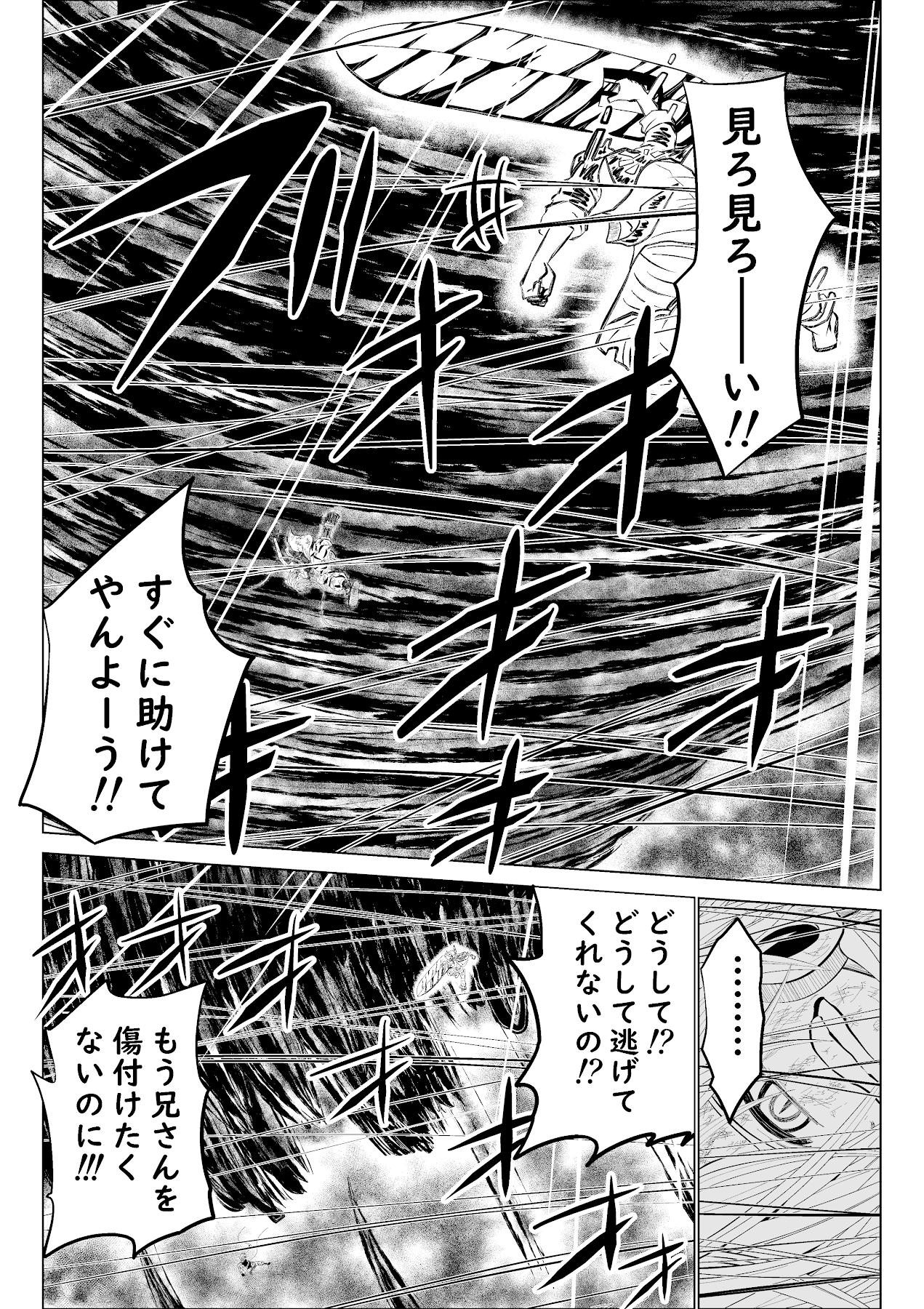 バリアス・サン12_12