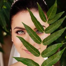 Wedding photographer Yuliya Reznichenko (Manila). Photo of 14.09.2018