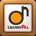 레슨올(13년 연속 1위, 예체능 레슨은 레슨올) icon