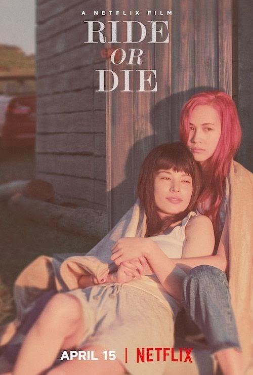 Contigo a Muerte (Ride or Die)