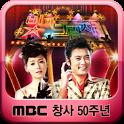 MBC 빛과 그림자 icon