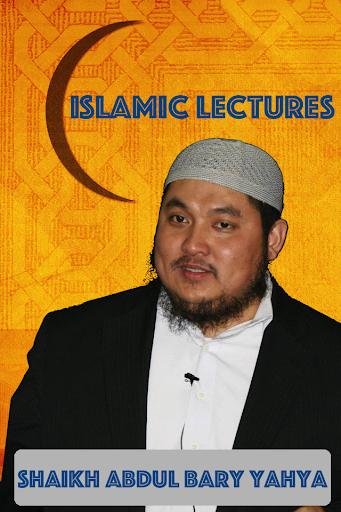 sheikh abdul bary yahya