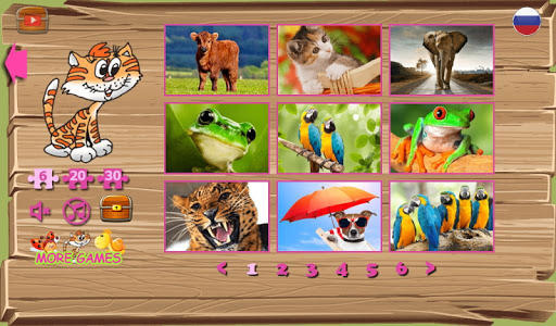 Puzzle for kids - screenshot