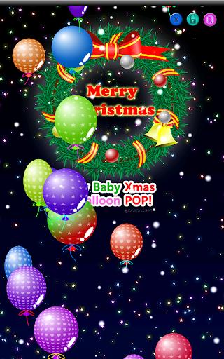 My baby Xmas (Balloon pop!) screenshot