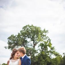 Wedding photographer Nazar Antonishin (NazarAntonyshyn). Photo of 15.11.2016