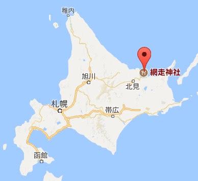 地図:網走神社