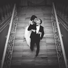 Wedding photographer Aleksey Vertoletov (avert). Photo of 22.05.2015