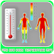 Body Temperature Measure App Info