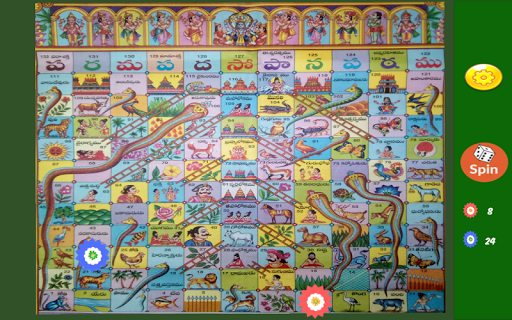 Snakes and Ladders India 1.0.23 screenshots 6
