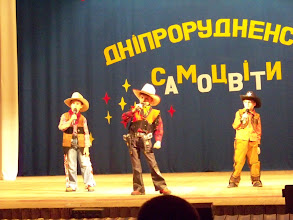 Photo: Днепрорудненские самоцветы 2011