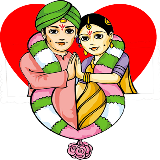 Navri Mile Navryala Matrimony 遊戲 App LOGO-硬是要APP