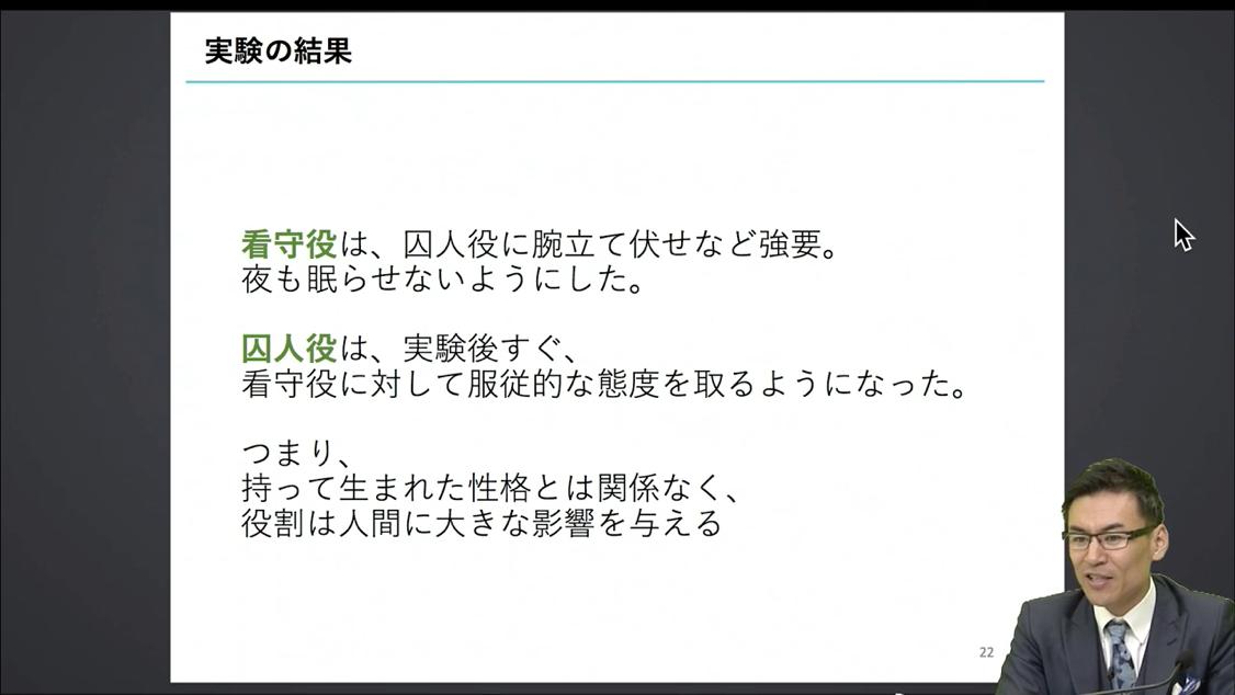 スクリーンショット が含まれている画像  自動的に生成された説明