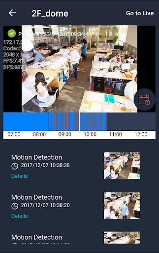 QVR Pro Client screenshot 1