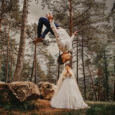 Wedding photographer Vanda Mesiariková (VandaMesiarikova). Photo of 07.06.2018