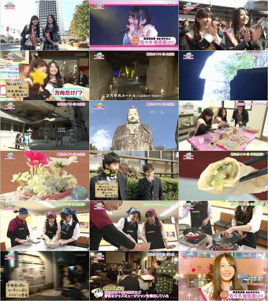 (TV-Variety)(720p) AKB観光大使 ep44 (Final) 170323