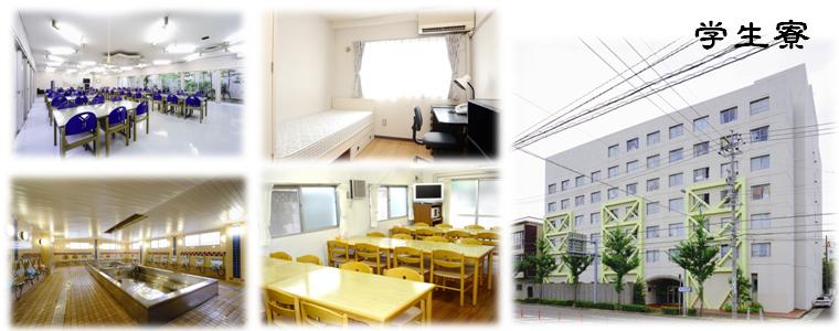 học viện ngôn ngữ Kamiyama