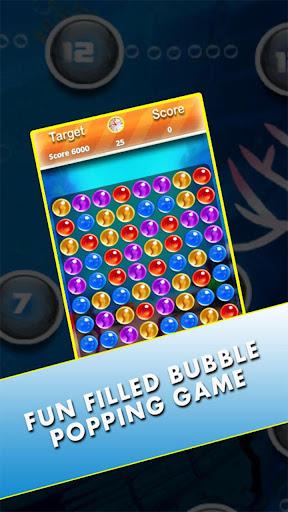 玩免費解謎APP|下載泡泡爆炸 app不用錢|硬是要APP