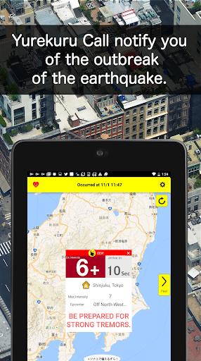 Yurekuru Call 3.6.23 screenshots 11