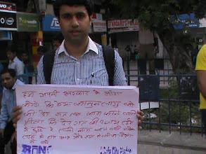 Photo: Delhi, India #SafeCityPledge